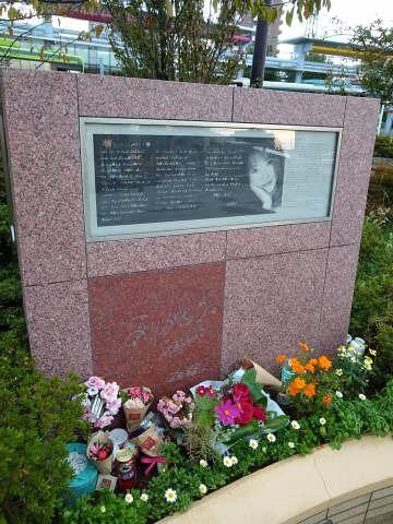 記念 館 美奈子 本田 本田美奈子さんについて語りませんか|なんでも雑談@口コミ掲示板・評判